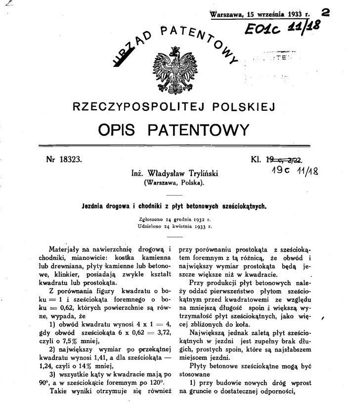 patent_trylinka